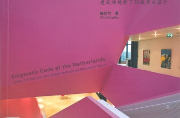 kees-kaan-enigmatic-code-of-dutch-architecture